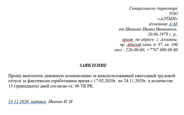 Увольнение в предпенсионном возрасте рк минимальная пенсия в 2021 году в беларуси