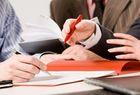 Должностная инструкция инженера  основные положения и обязанности